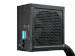 Seasonic S12III-650, 650W, Active PFC, retail (SS-650GB)
