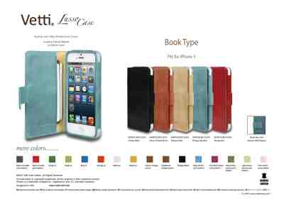 Vetti Lusso for iPhone 4